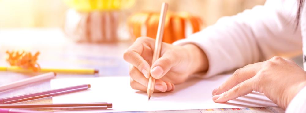Abertas inscrições para seleção de Preceptores para atuar no Programa de Residência Pedagógica pela UFV, Núcleo Multidisciplinar Educação Física de Viçosa