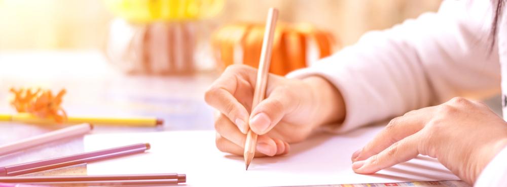 Pró-Reitoria de Ensino divulga Editais para seleção de Projetos de Pesquisa emEnsino –FUNARBEN e SICOOB UFVCredi